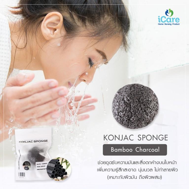 KONJAC SPONGE ( Bamboo Charcoal )