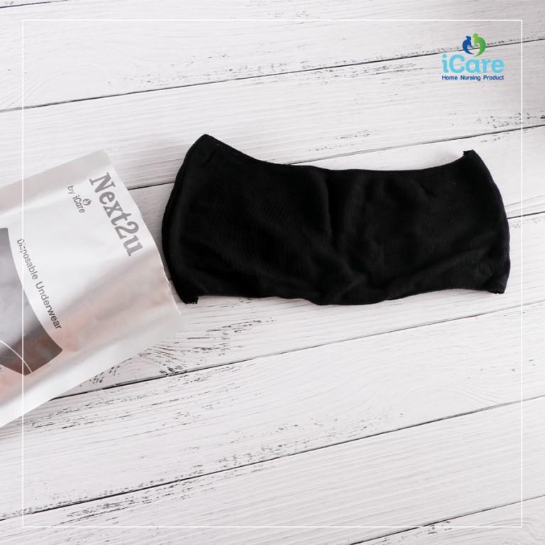 Next2u Disposable Underwear